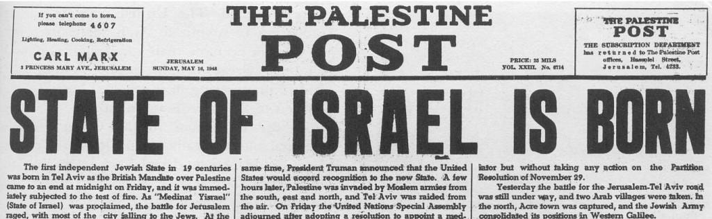 palestine post state of israel edit b.